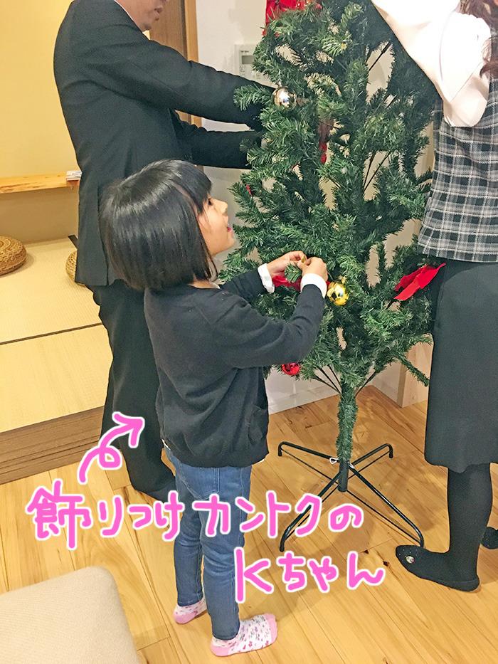 /ヤマックスyamax新築炭の家熊本クリスマスツリー2.jpg