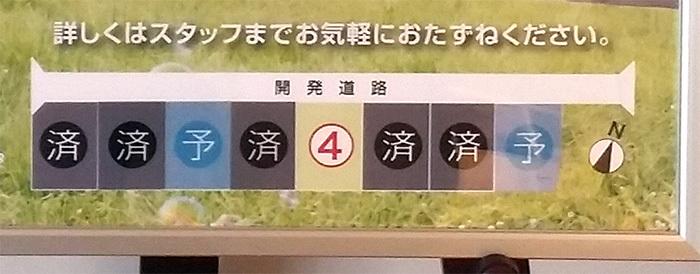 ヤマックス熊本yamax炭の家光の森分譲地キャンペーン2-2.jpg