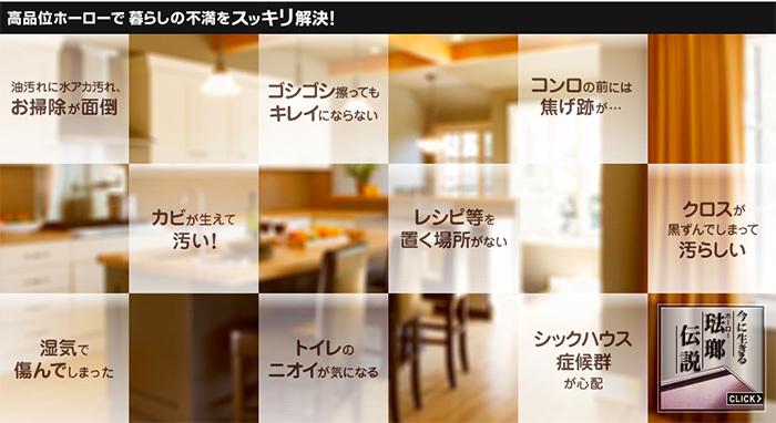ヤマックス熊本yamax炭の家新築住宅