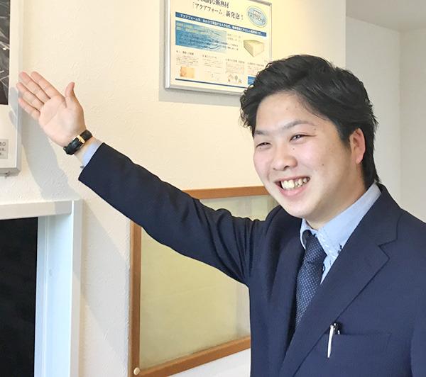 ヤマックスyamax新築炭の家新入社員挨拶4.jpg