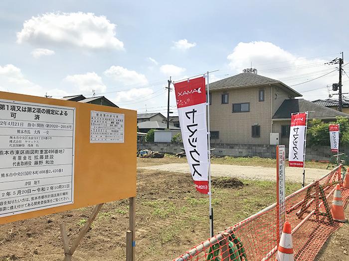 ヤマックスyamax新築熊本炭の家熊本新分譲地中央区国府合志市3.jpg