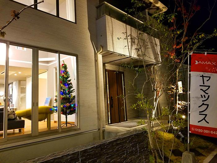 ヤマックスyamax新築熊本炭の家クリスマスツリー2.jpg