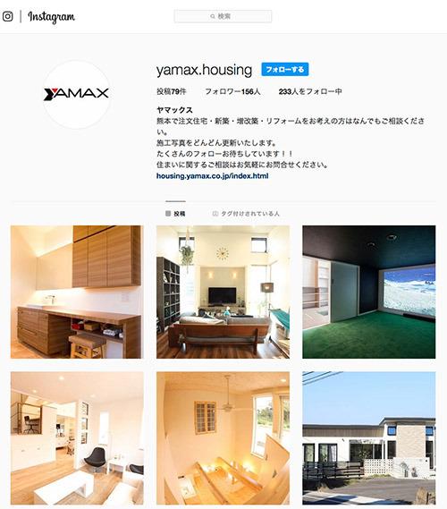 ヤマックスyamax新築熊本炭の家富合分譲地3.jpg