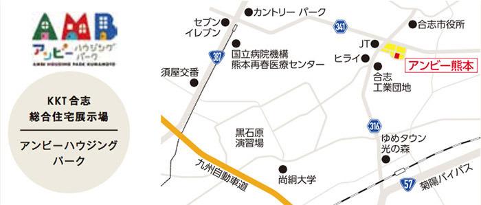 ヤマックスyamax新築熊本炭の家高空気質7.jpg