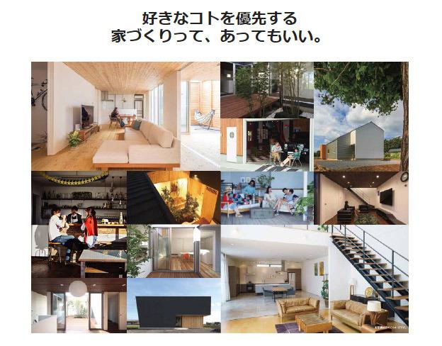 ヤマックスyamax新築熊本styledesign1.jpg