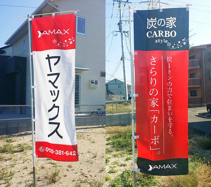 ヤマックスyamax炭の家カーボ光の森北分譲地熊本土地情報4.jpg