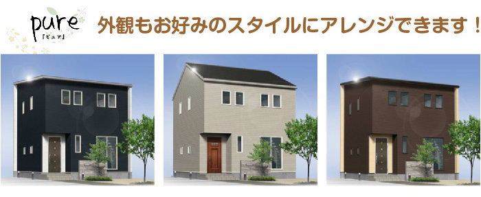 ヤマックスyamax炭の家カーボ光の森北分譲地熊本土地情報6.jpg