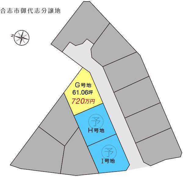 ヤマックスyamax熊本分譲地情報4-2御代志.jpg